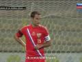 Россия – Южная Корея - 2:1. Видео голов матча
