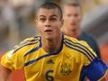 Украина - Бельгия - 1:1