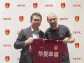 Маскерано представили в качестве игрока китайского клуба