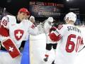 Чехия – Швейцария: видео онлайн трансляция матча ЧМ по хоккею