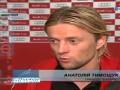 Национальный вопрос. Как Тимощук и Бавария бились за Audi Cup