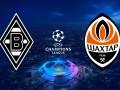 Боруссия М - Шахтер 0:0 онлайн-трансляция матча Лиги чемпионов