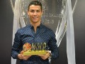 Роналду получил награду от китайских фанатов