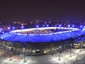 Сегодня состоялась церемония открытия стадиона Металлист