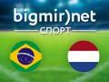 Бразилия – Нидерланды - 0:3 Видео голов матча за 3-е место