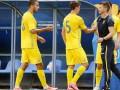 Сборная Украины U-21 сыграла вничью с Данией