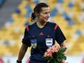 Украинская женщина-арбитр  будет судить Лигу чемпионов