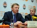 Донецк – это Украина: в Шахтере ответили на претензии