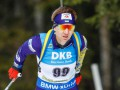Биатлон: Назван состав Украины на женский спринт в Оберхофе