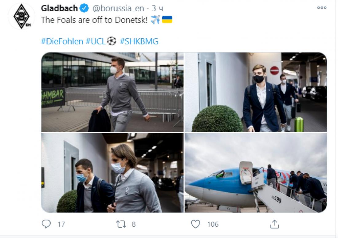 Твит Боруссии М