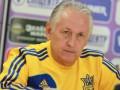 Фоменко вызвал на сбор сборной Украины пять дебютантов