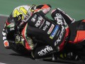 Алеиш Эспаргаро выиграл первую практику MotoGP Дохи