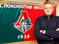 Кубань назначила нового тренера через твиттер
