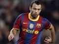 Полузащитник Барселоны может перейти в Ювентус