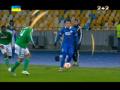 Днепр - Сент-Этьен - 1:0: Видео гола и обзор матча Лиги Европы
