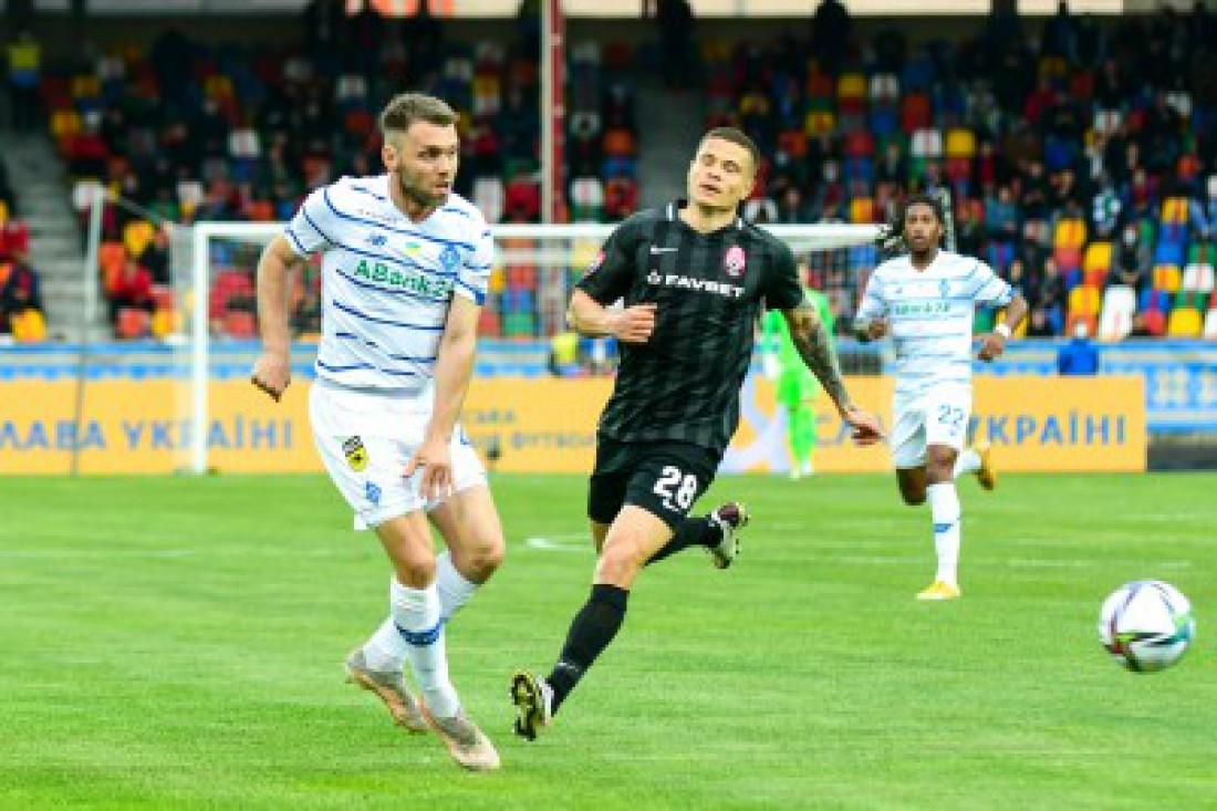 Динамо завоевало Кубок Украины