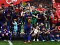 Кубок Испании: Реал отправится в Африку