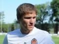 Нападающий Шахтера хочет вернуться в сборную Украины