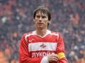 Динамо примет участие в прощальном матче Титова