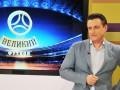 Высшее признание. Александр Денисов стал заслуженным журналистом Украины