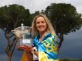 Свитолина побила национальный рекорд