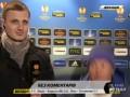 Блохин прячется от камеры после поражения Динамо