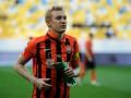 Коваленко включили в список лучших молодых игроков по версии авторитетного издания