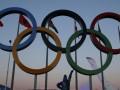 МОК рассматривает возможность проведения Олимпийских игр в нескольких странах