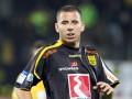 Испанского экс-футболиста арестовали за продажу наркотиков