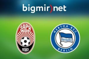 Заря – Герта: онлайн трансляция матча Лиги Европы