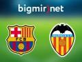 Барселона - Валенсия 1:2 Трансляция матча чемпионата Испании