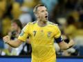 Всё или ничего. Анонс матча Англия - Украина