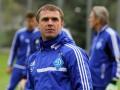 Ребров может продлить контракт с Динамо