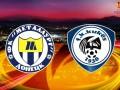Металлург – Кукеси – 1:0, текстовая трансляция матча Лиги Европы