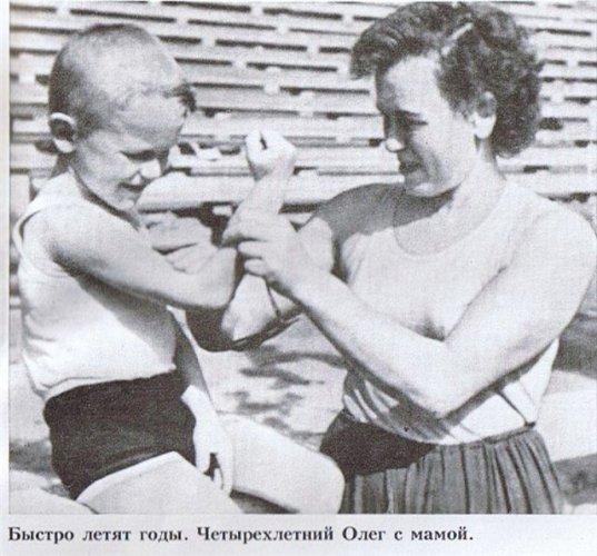 Четырехлетний Блохин с мамой