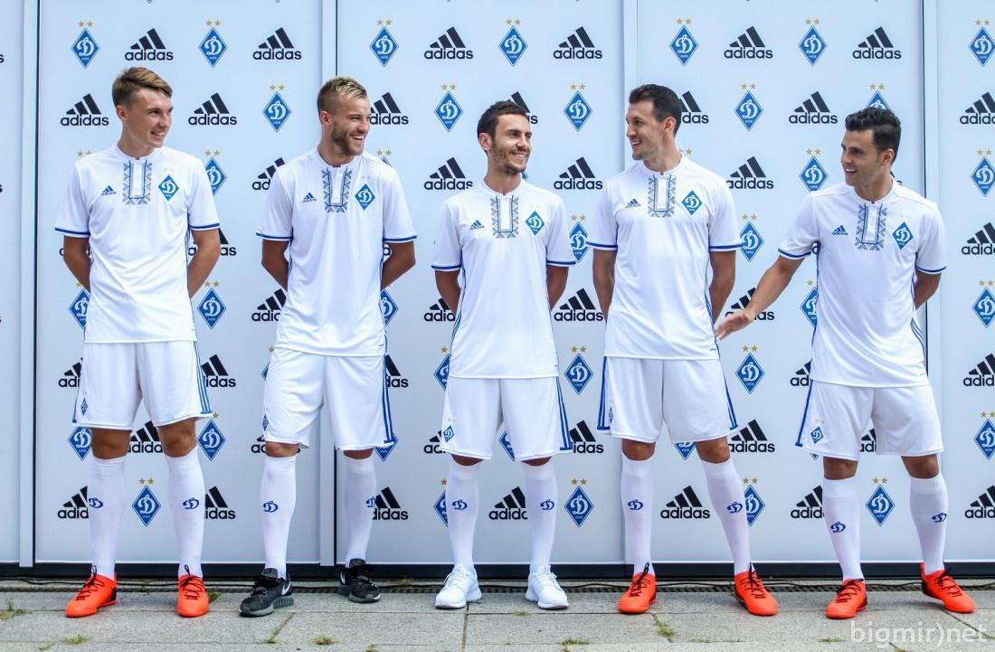 Презентация новой домашней формы киевского Динамо