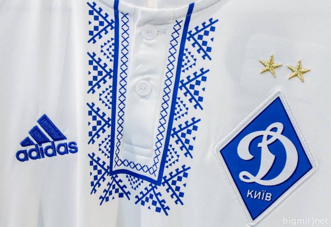 Новая домашняя форма киевского Динамо