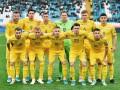 Испания - Украина 4:0 как это было