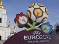 PL2012: Украина - отличный партнер