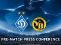 Динамо – Янг Бойз: видео онлайн трансляция предматчевой пресс-конференции