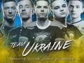 Стал известен состав Team Ukraine на WESG 2017