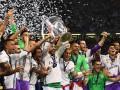 Реал проехался на автобусе с кубком Лиги чемпионов