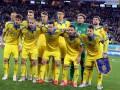 Сборная Украины отказалась жить в отеле Москва