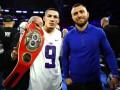 Впервые в истории: На кону боя Ломаченко - Лопес будет франчайзинговый титул WBC