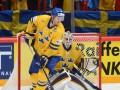 Хоккей. Швеция выбивает Канаду с чемпионата мира