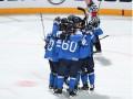 Прогноз букмекеров на матч ЧМ по хоккею Финляндия - Словения