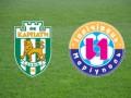 Карпаты – Ильичевец - 0:1 видео голов и обзор матча