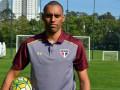 Экс-защитник Днепра вернулся в Бразилию