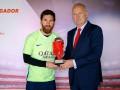 Месси признан лучшим футболистом чемпионата Испании в апреле