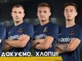 Днепр-1 покинули четыре игрока